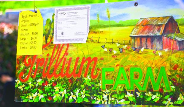 trillium farm
